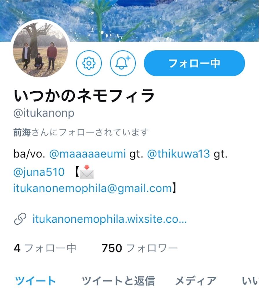 f:id:himejinousagi:20180927204422j:image