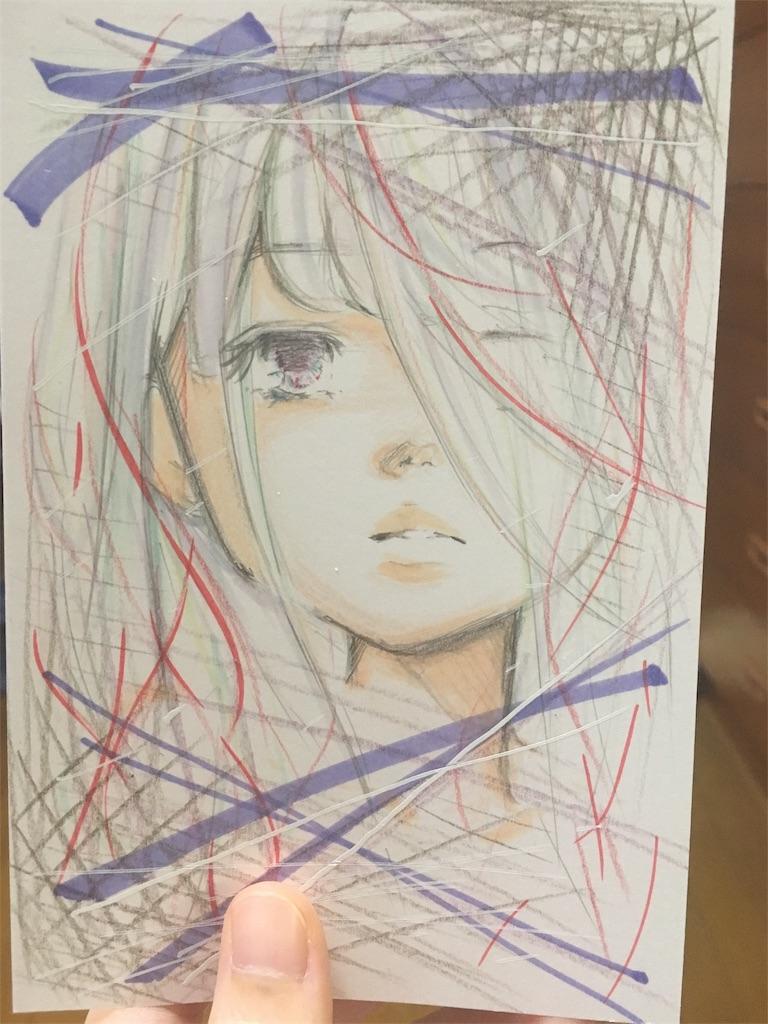 f:id:himejinousagi:20180928001533j:image