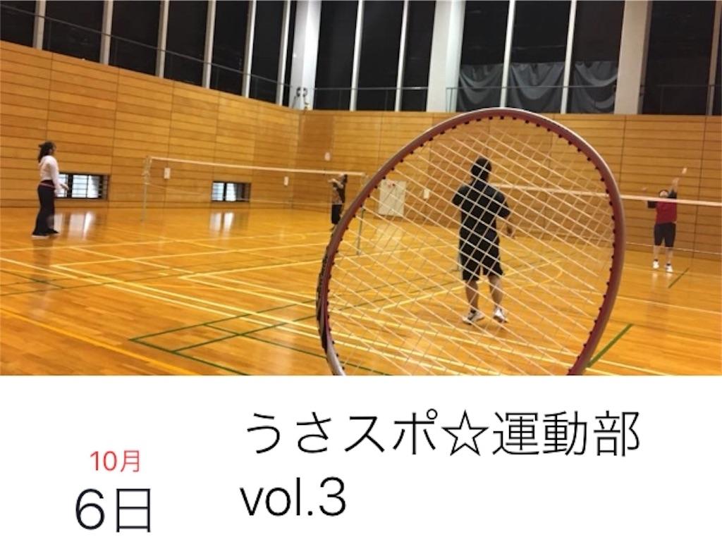 f:id:himejinousagi:20180929170148j:image