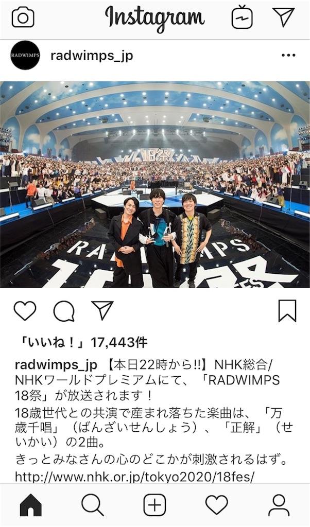 f:id:himejinousagi:20181008201604j:image