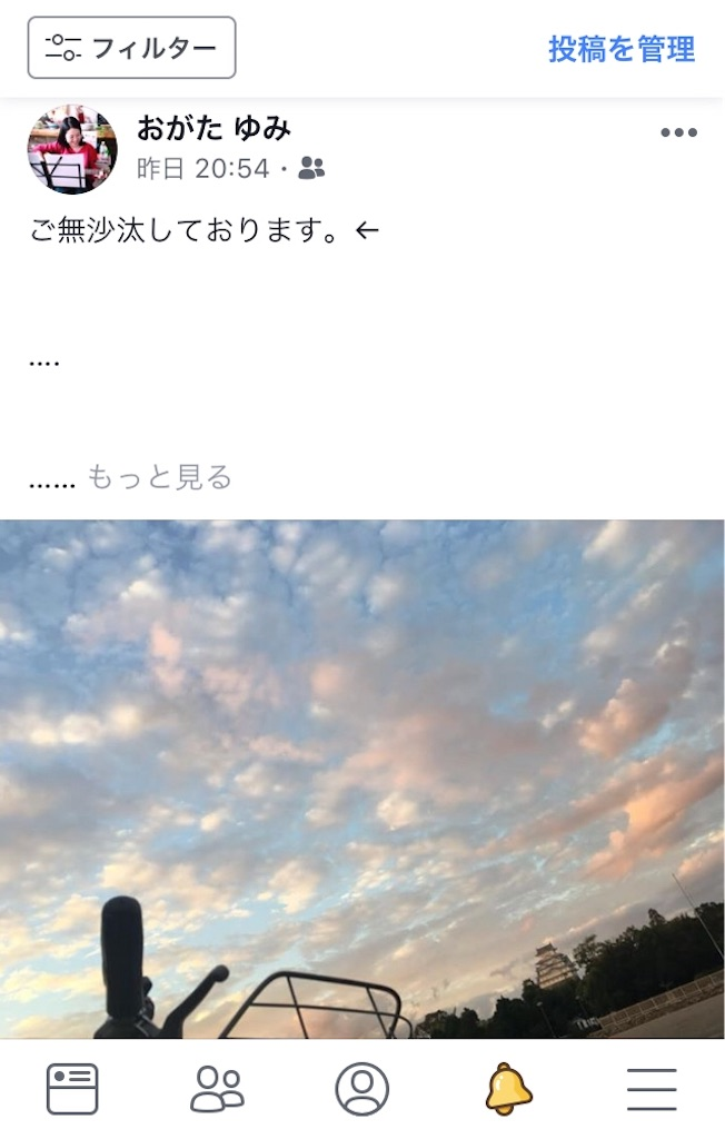 f:id:himejinousagi:20181009151505j:image