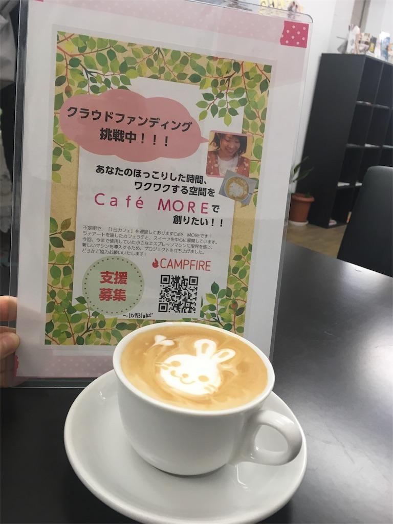 f:id:himejinousagi:20181013123543j:image