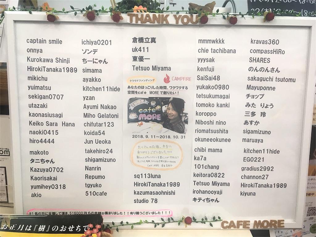 f:id:himejinousagi:20181112230752j:image