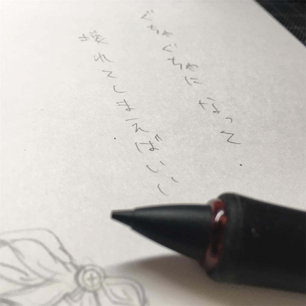 f:id:himejinousagi:20181117184717j:image