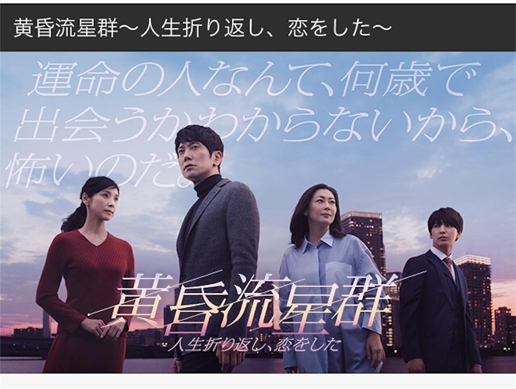 f:id:himejinousagi:20181118182346j:image