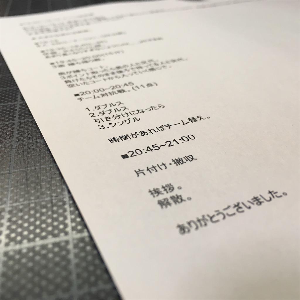 f:id:himejinousagi:20181119165937j:image