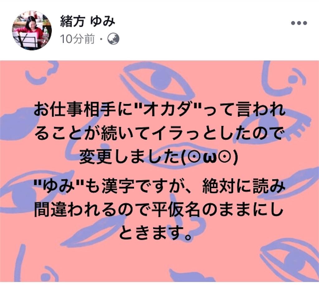 f:id:himejinousagi:20181221162527j:image