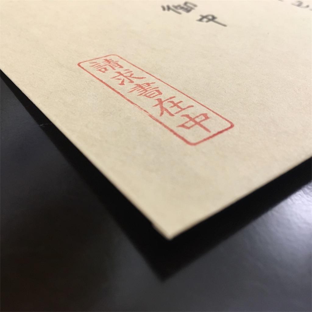 f:id:himejinousagi:20181222181055j:image
