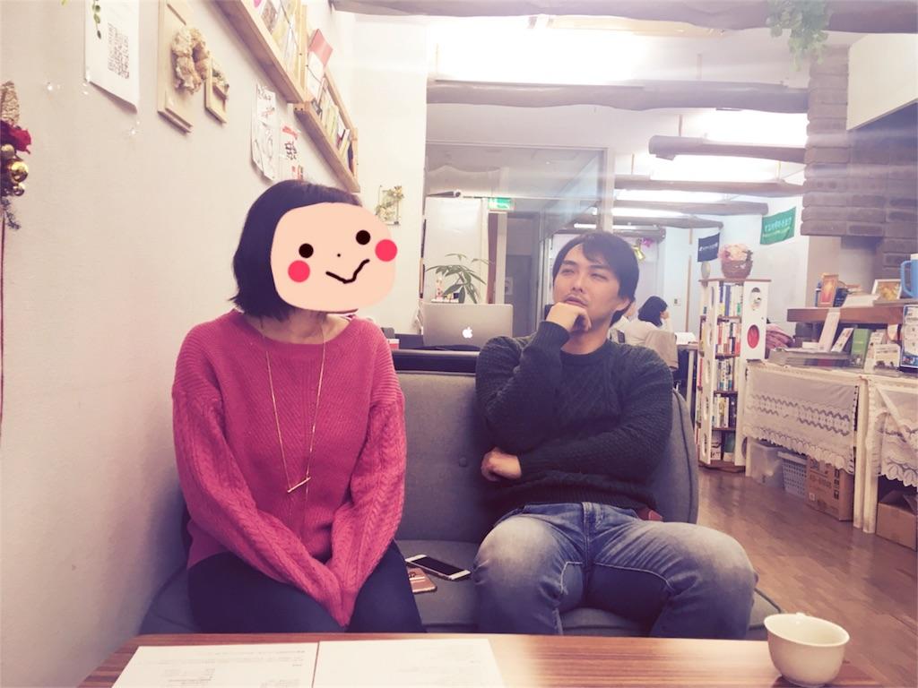 f:id:himejinousagi:20181231094328j:image