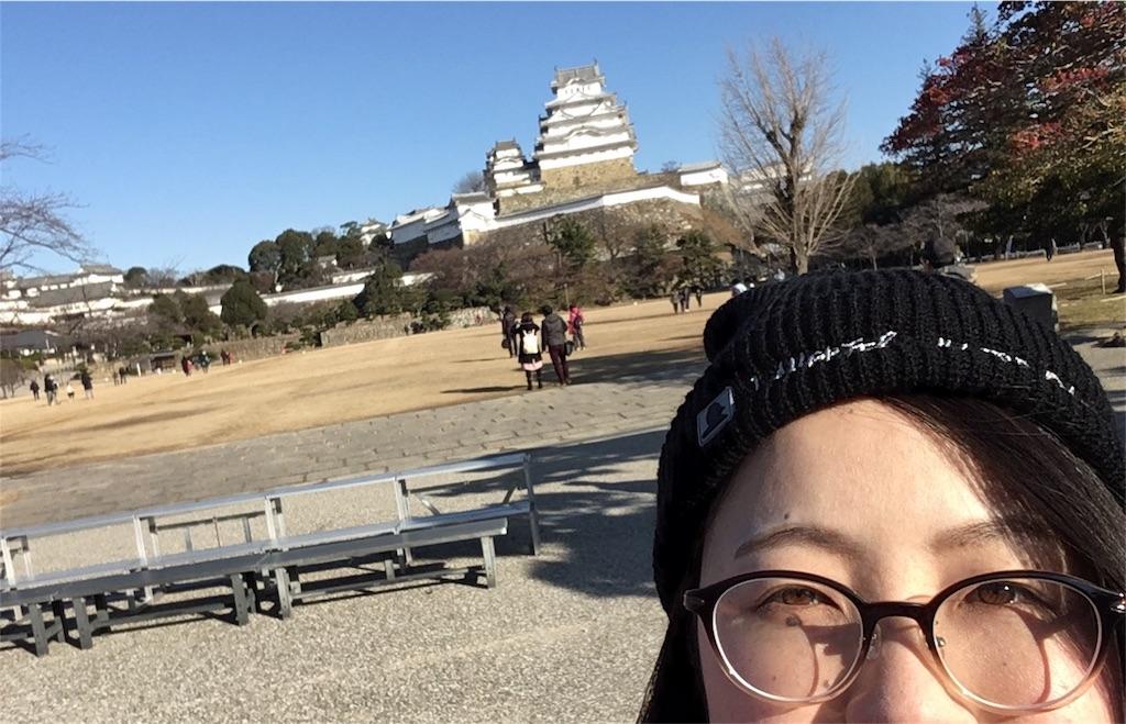 f:id:himejinousagi:20190101095010j:image