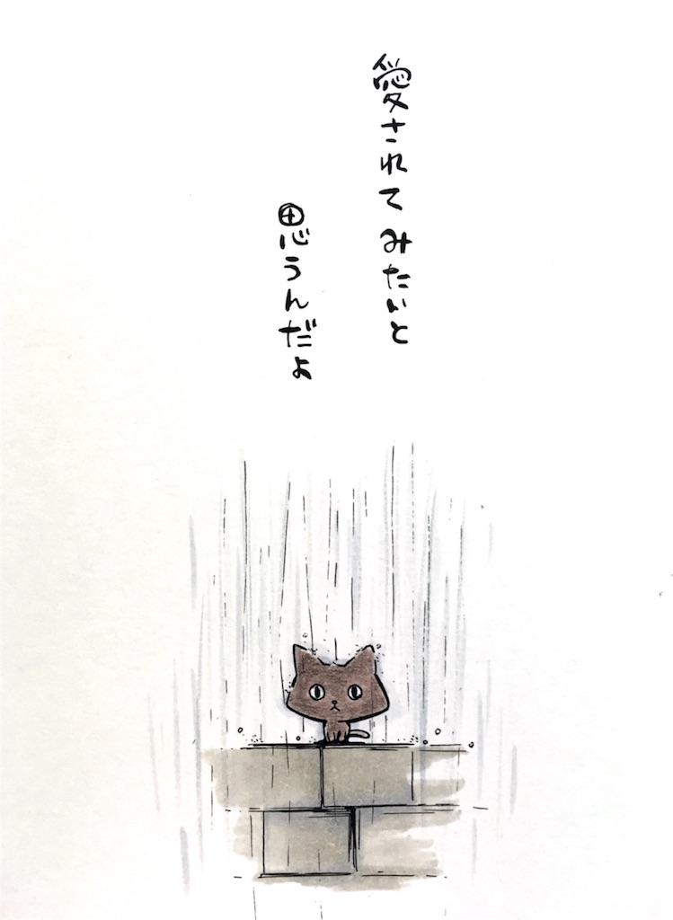 f:id:himejinousagi:20190103164159j:image