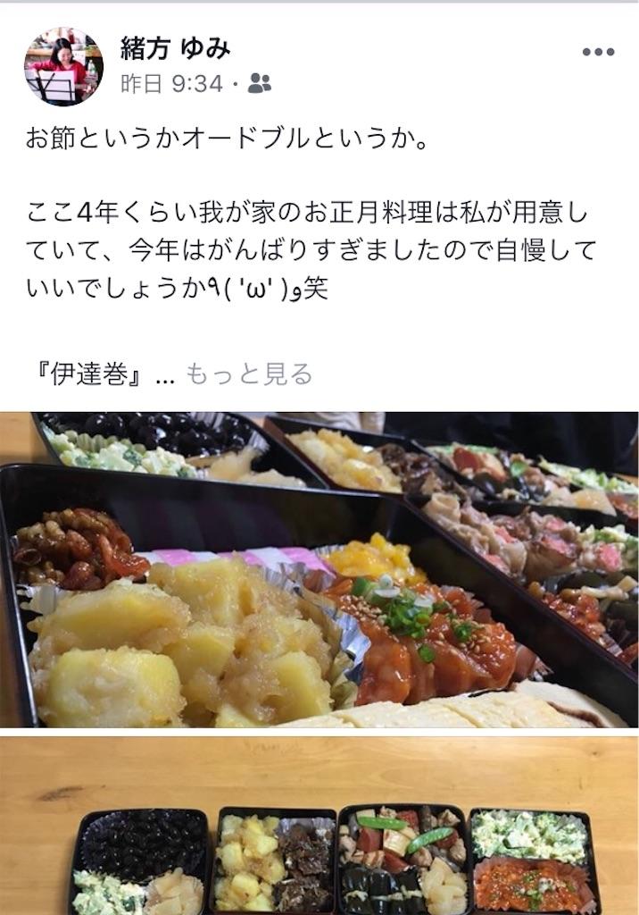 f:id:himejinousagi:20190105204601j:image
