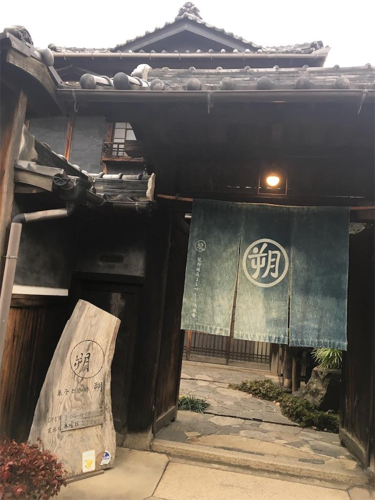 f:id:himejinousagi:20190106101352j:image