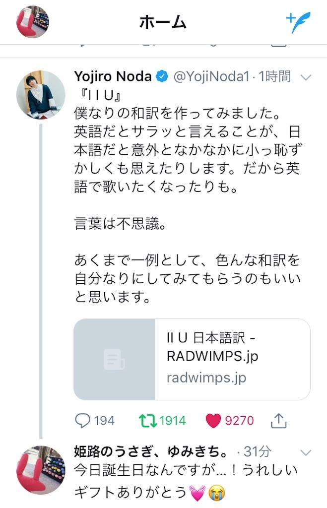f:id:himejinousagi:20190106205234j:image