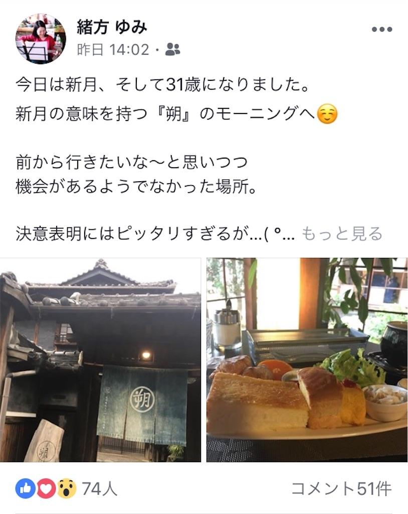 f:id:himejinousagi:20190107215253j:image