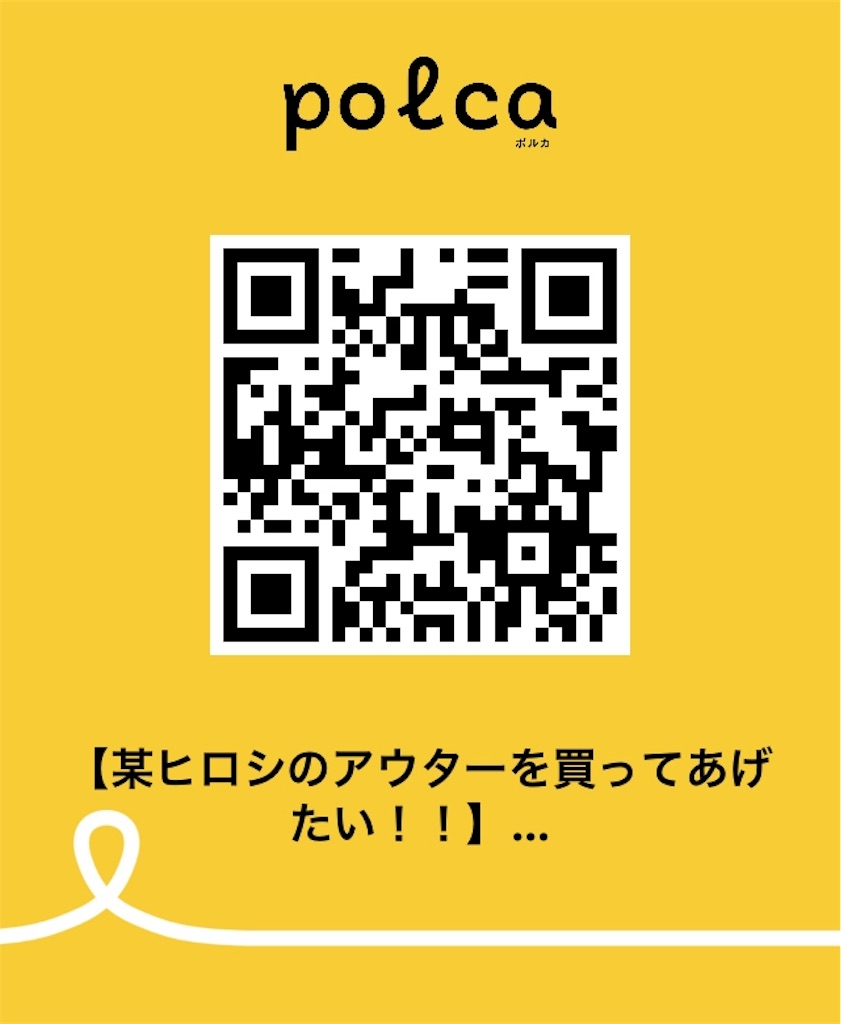 f:id:himejinousagi:20190108164356j:image
