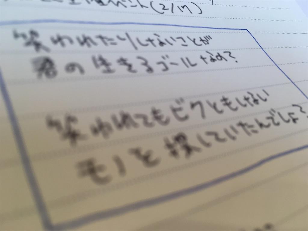 f:id:himejinousagi:20190109162301j:image