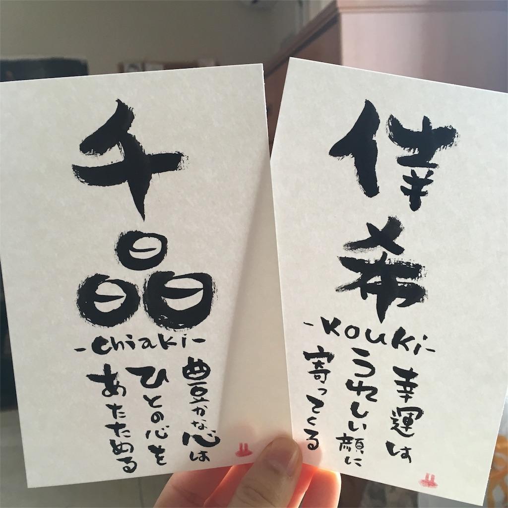 f:id:himejinousagi:20190115180711j:image
