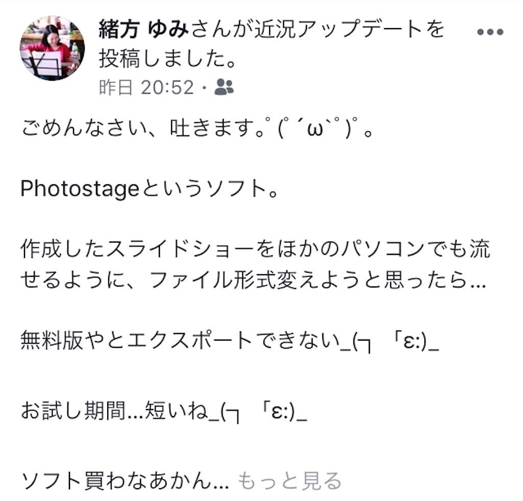 f:id:himejinousagi:20190223204403j:image