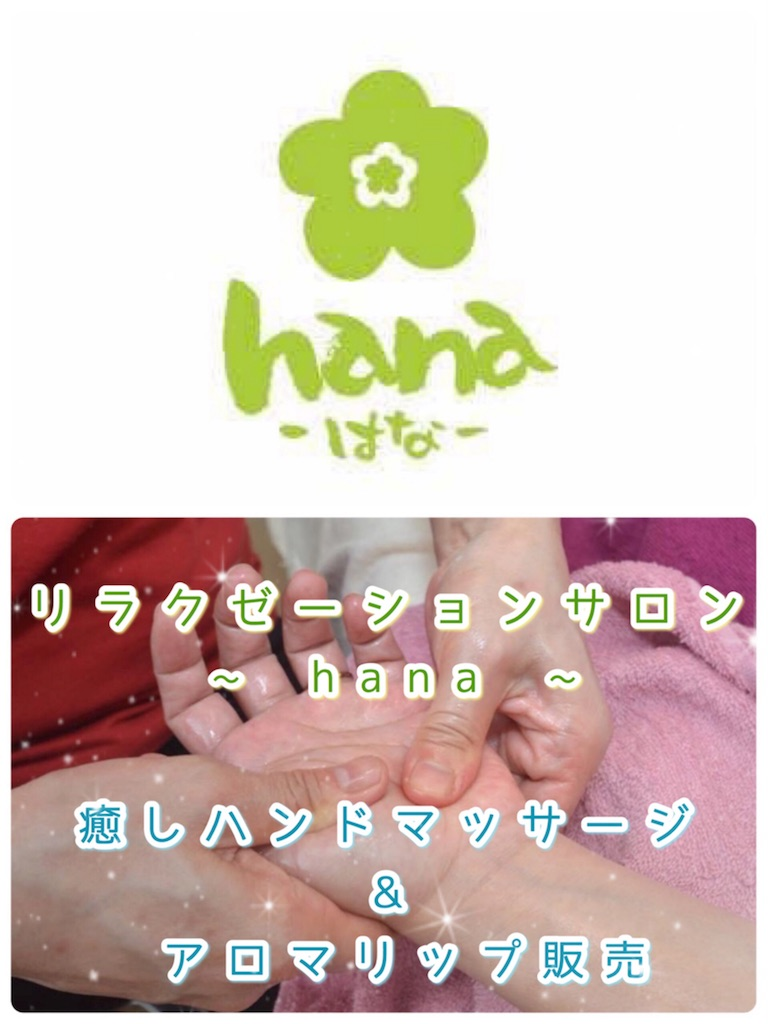 f:id:himejinousagi:20190504062710j:image