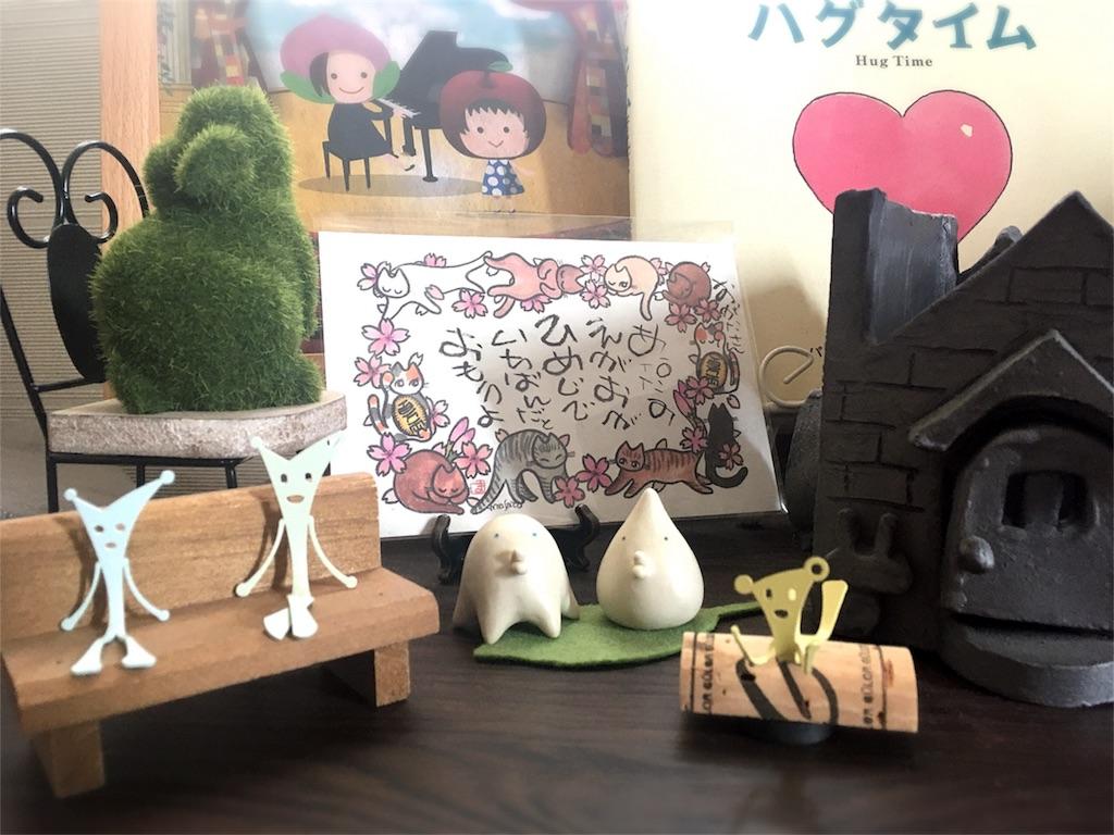 f:id:himejinousagi:20190521080823j:image