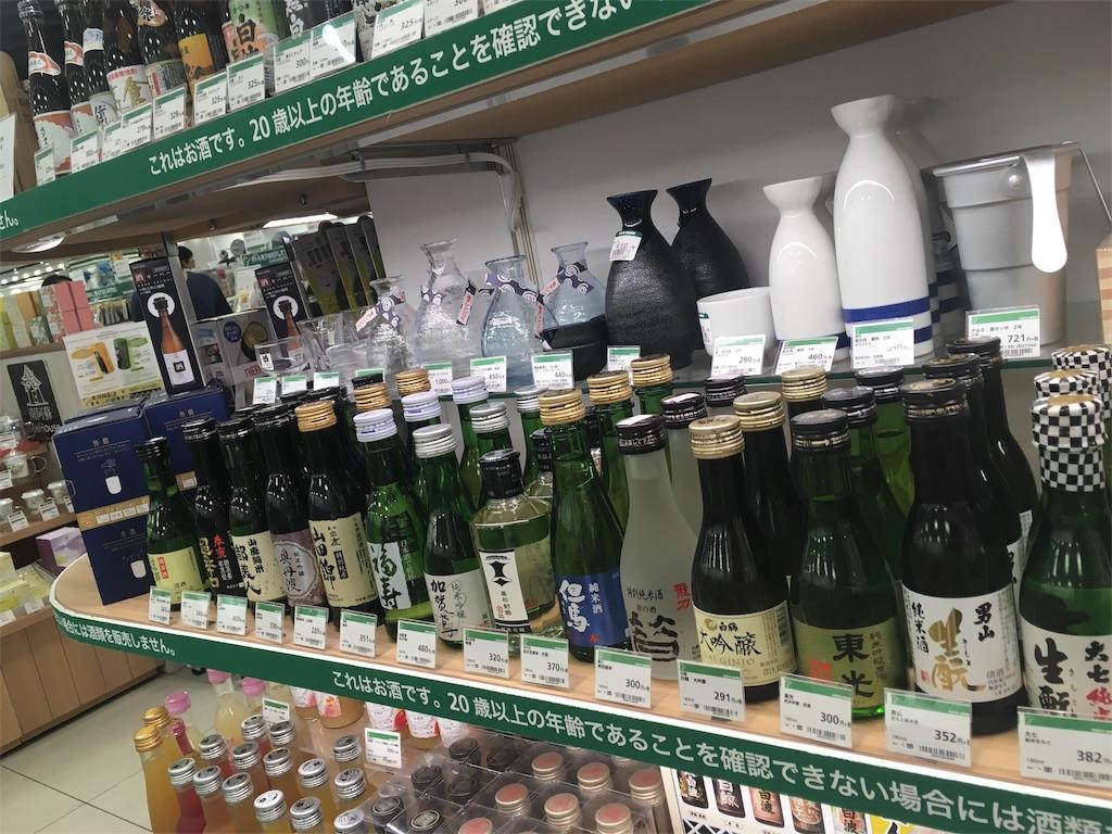 f:id:himejinousagi:20190616172647j:image