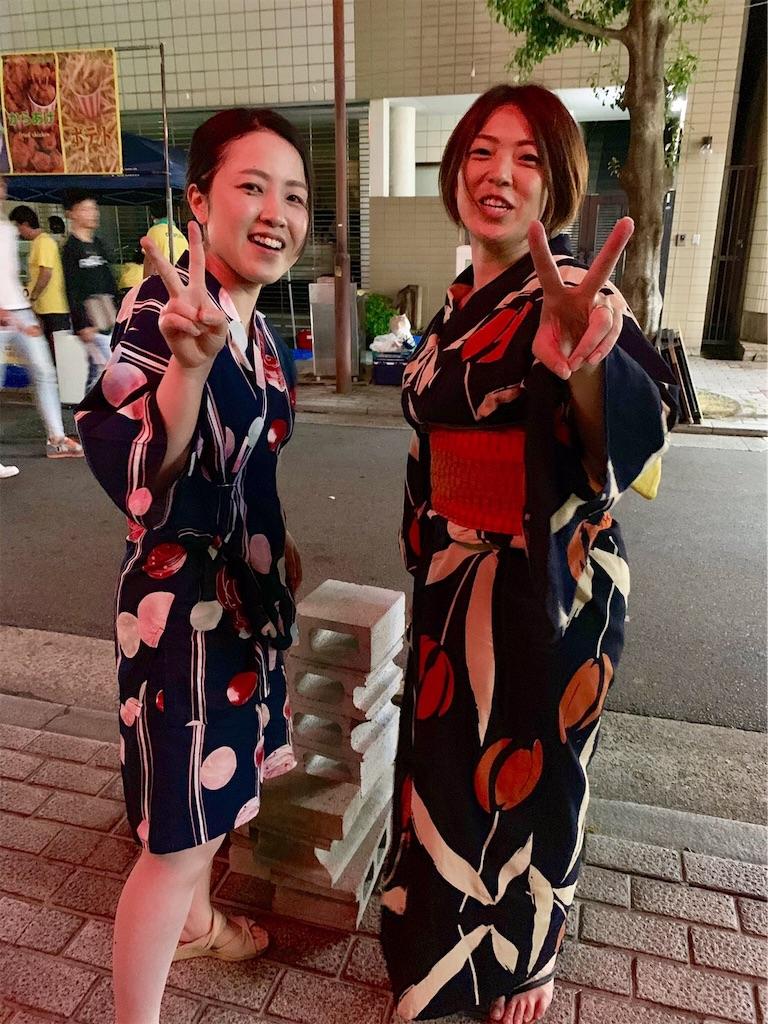 f:id:himejinousagi:20190624171857j:image