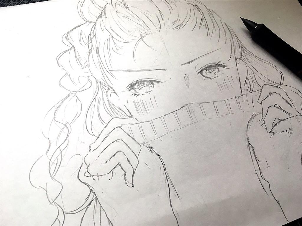 f:id:himejinousagi:20190630133339j:image