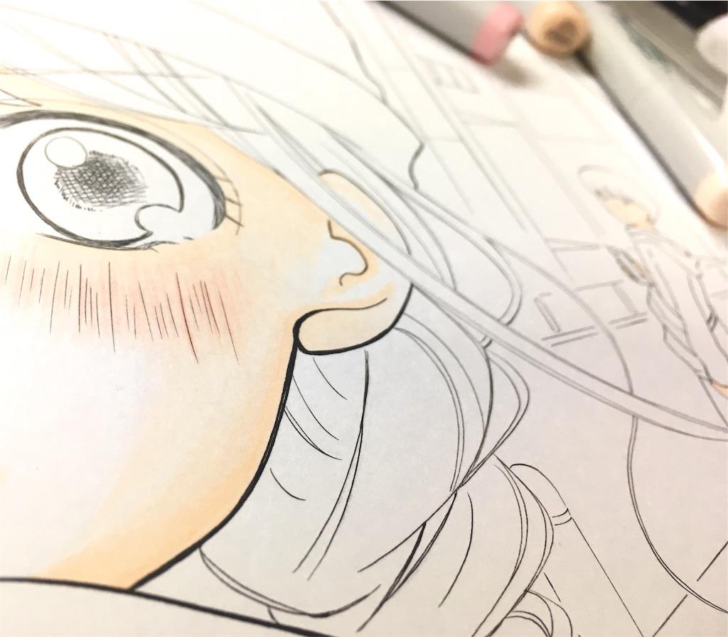 f:id:himejinousagi:20190811223442j:image