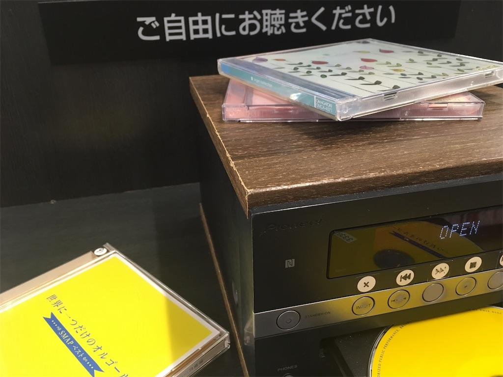 f:id:himejinousagi:20190908235740j:image