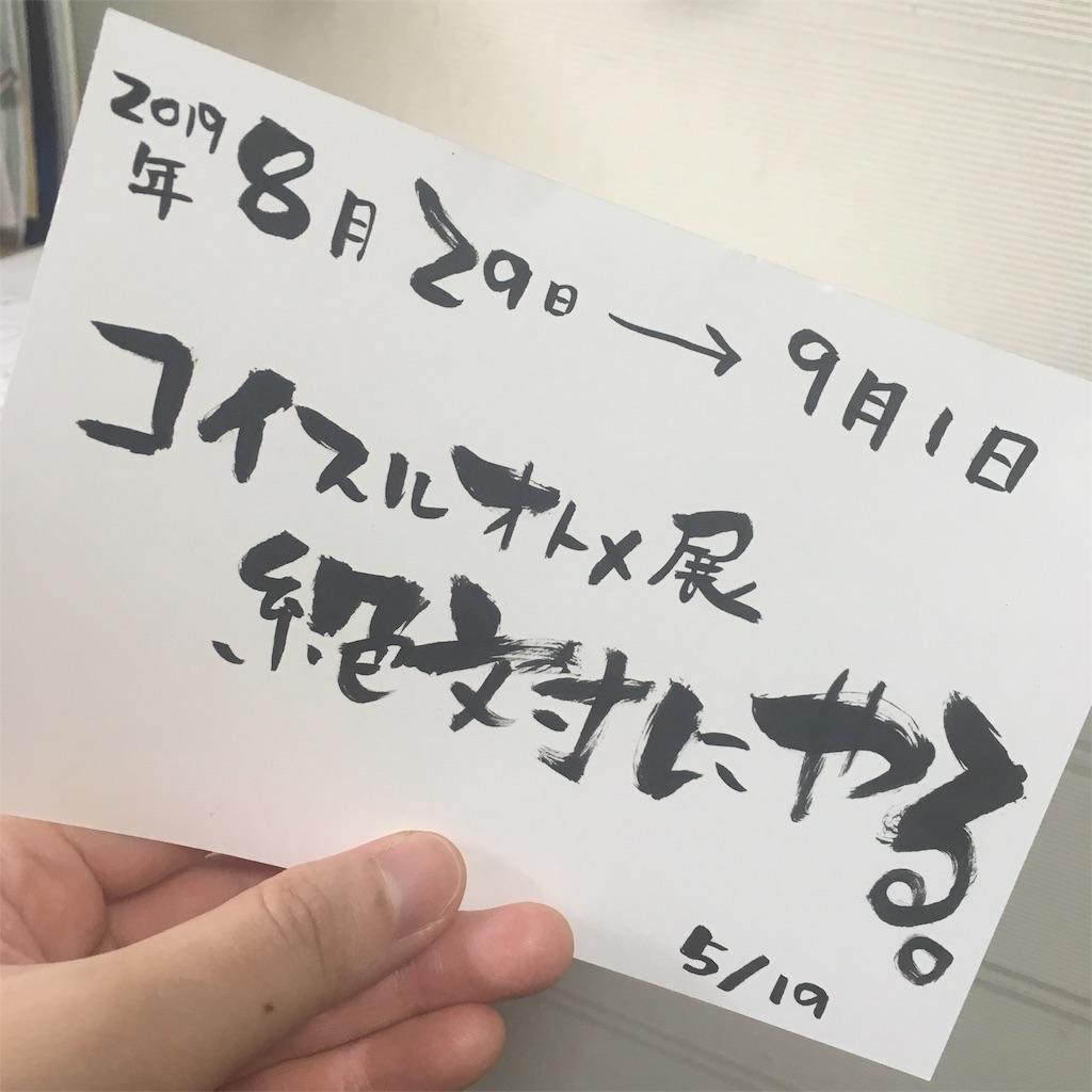 f:id:himejinousagi:20190909223724j:image
