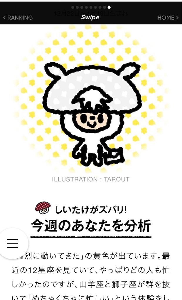 f:id:himejinousagi:20190917202416j:image