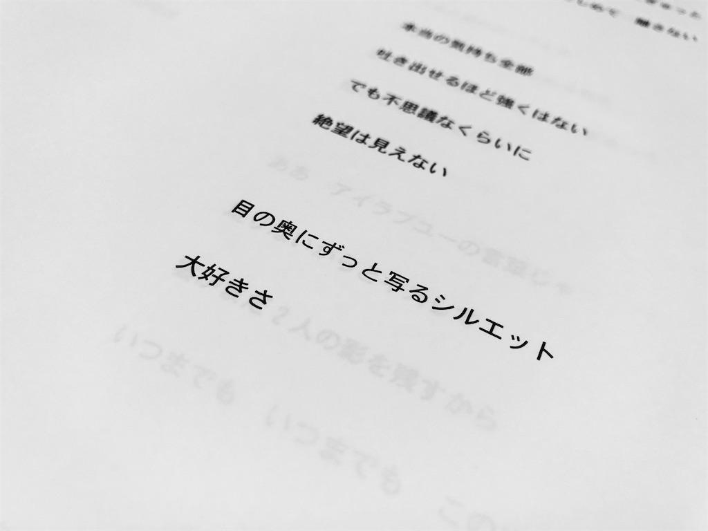 f:id:himejinousagi:20191212000118j:image