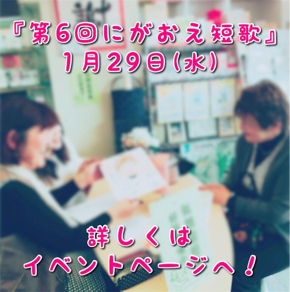 f:id:himejinousagi:20200127172417j:image