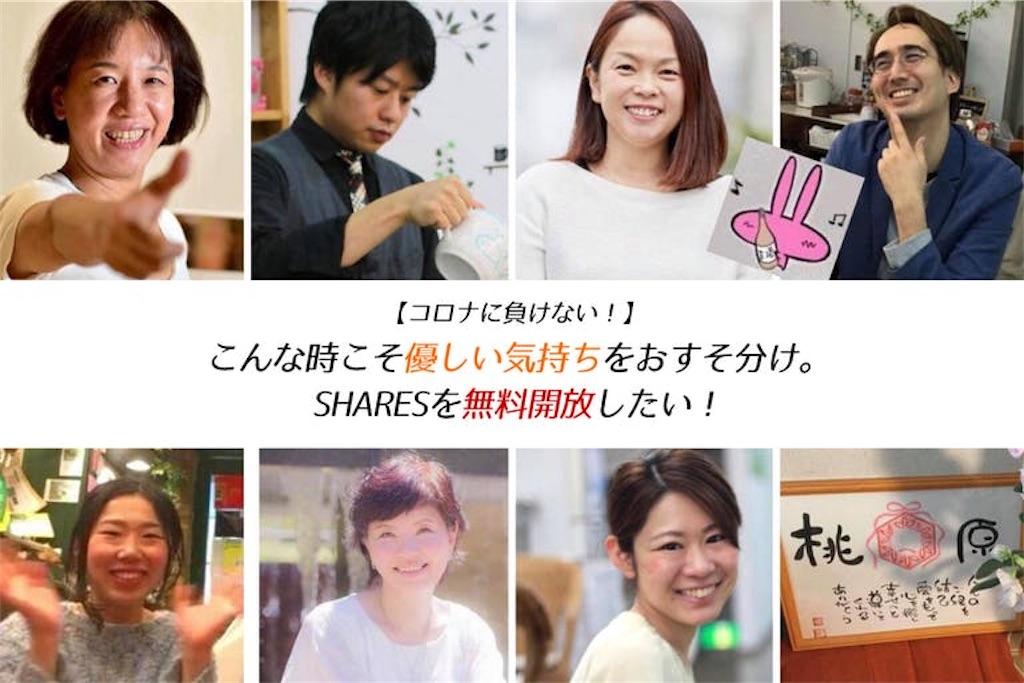 f:id:himejinousagi:20200417225551j:image