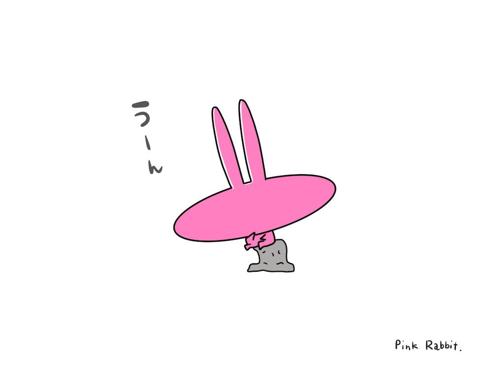 f:id:himejinousagi:20200426211844p:image
