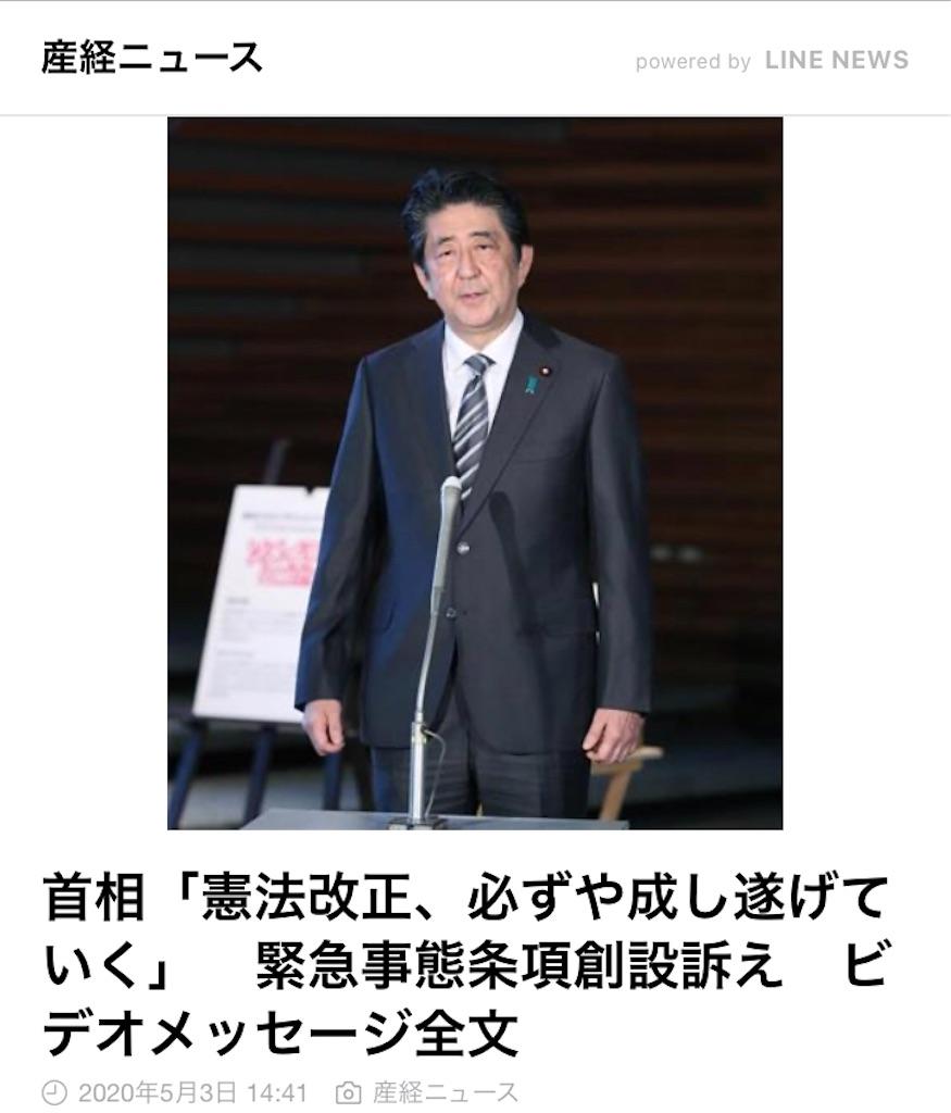 f:id:himejinousagi:20200503210840j:image