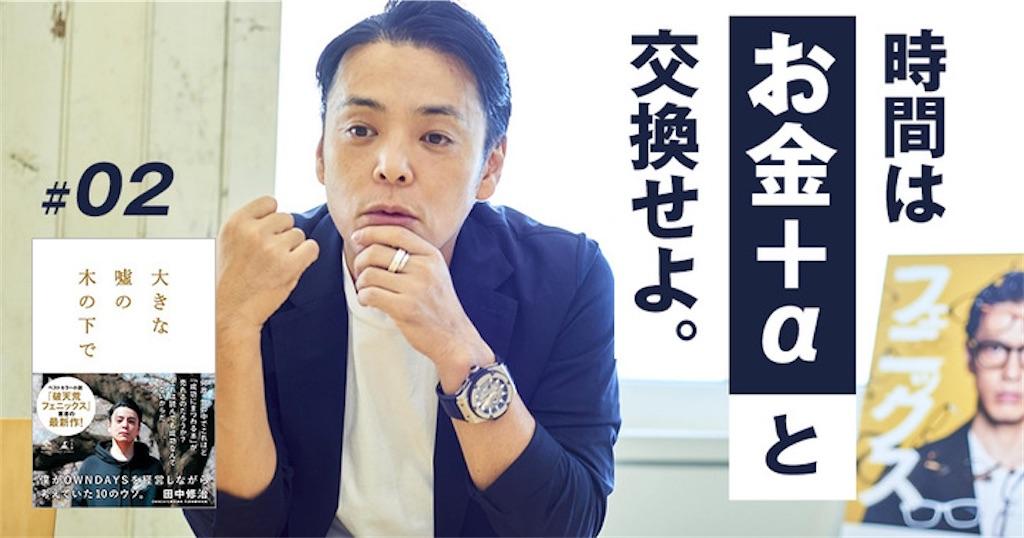 f:id:himejinousagi:20200506104224j:image