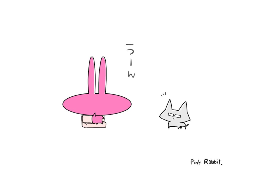 f:id:himejinousagi:20200507224133p:image