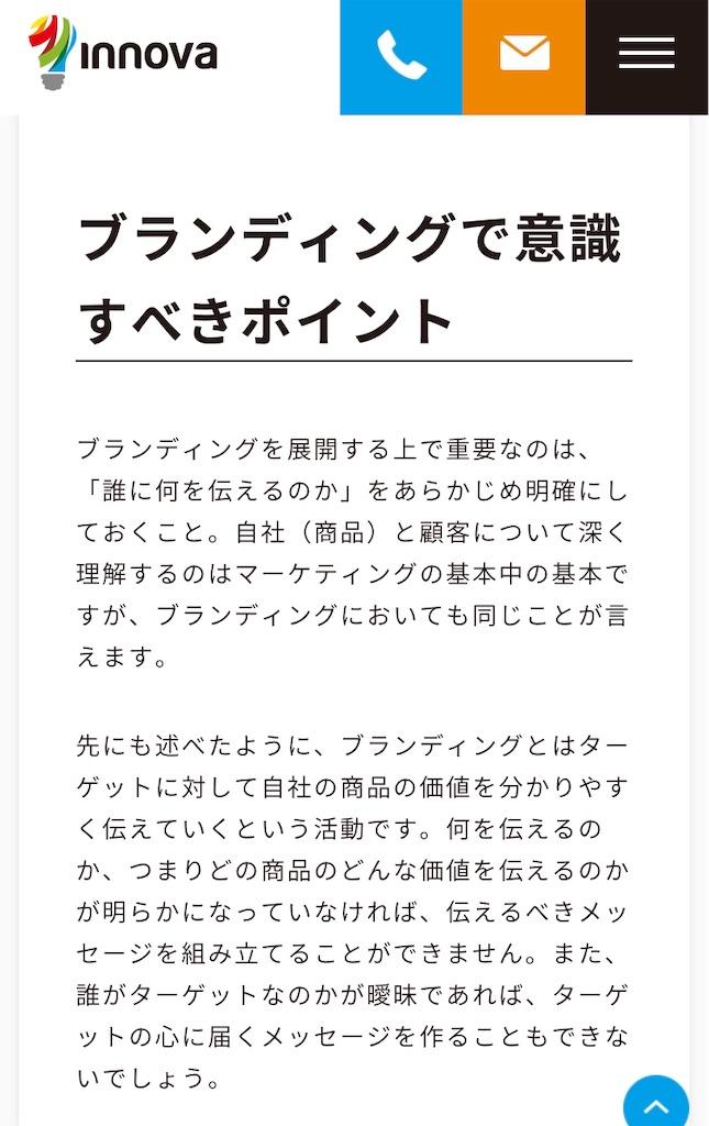 f:id:himejinousagi:20200604162555j:image