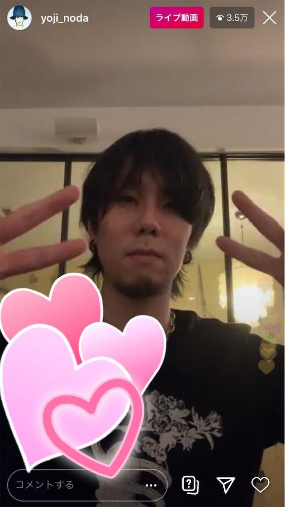 f:id:himejinousagi:20200609232946j:image
