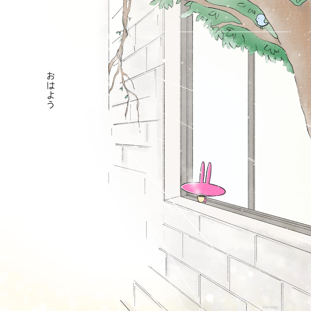 f:id:himejinousagi:20200724085324p:image