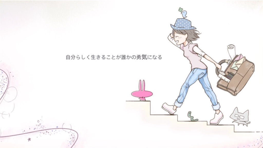 f:id:himejinousagi:20200906083107j:image