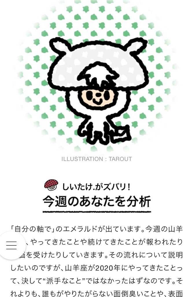 f:id:himejinousagi:20201112152318j:image