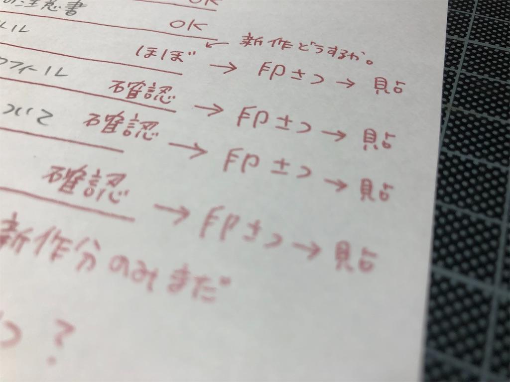 f:id:himejinousagi:20201112195732j:image