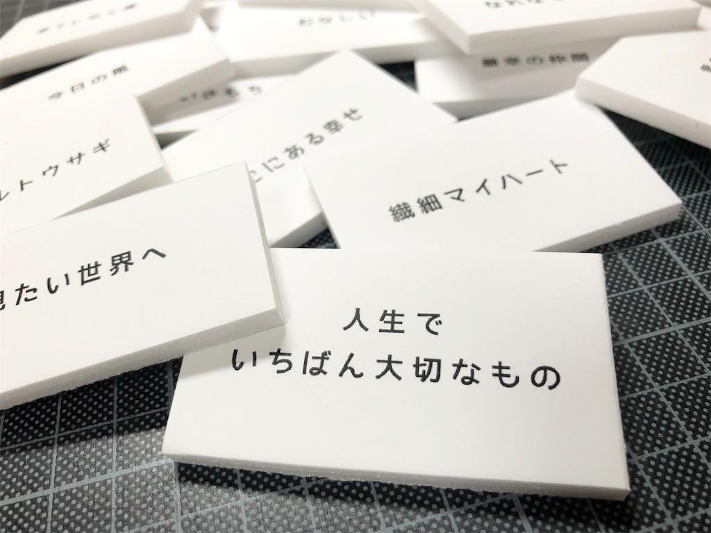 f:id:himejinousagi:20201118075558j:image