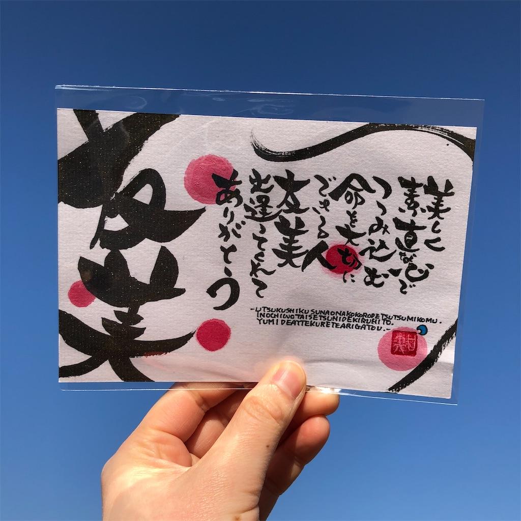 f:id:himejinousagi:20210206190119j:plain