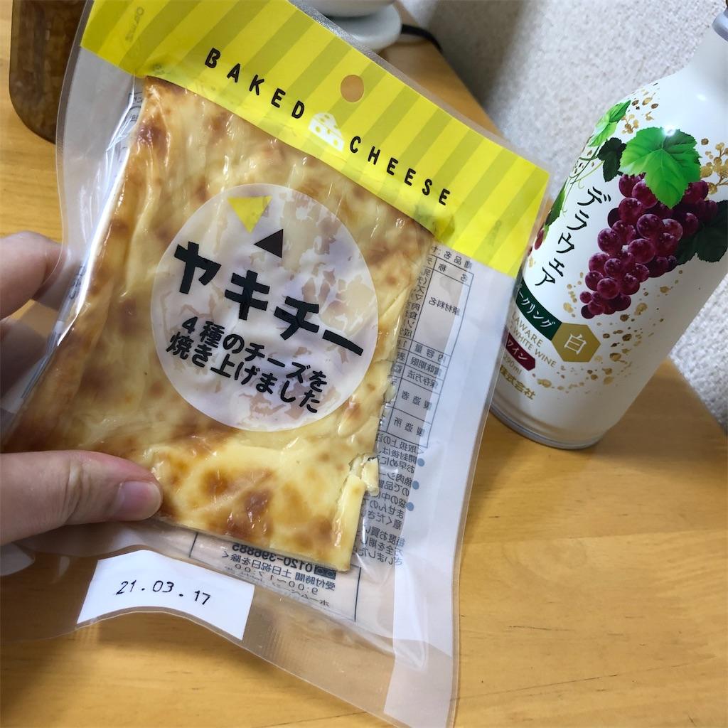 f:id:himejinousagi:20210213191652j:plain