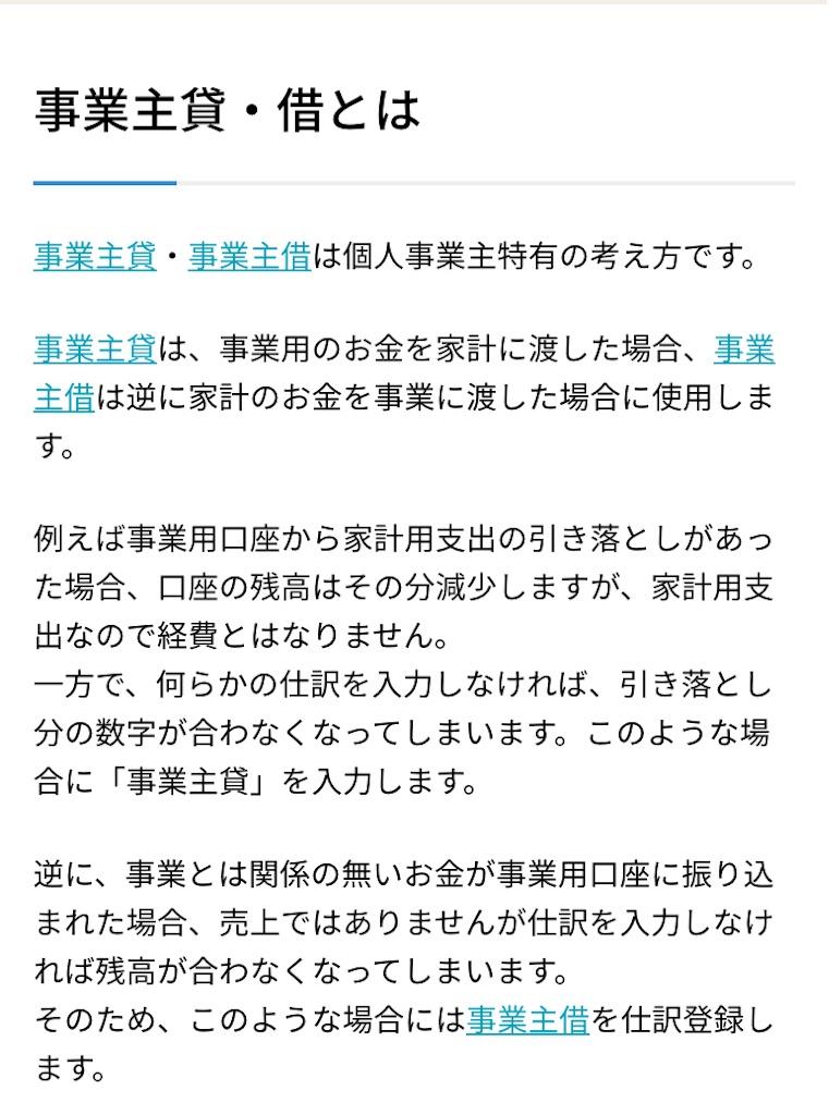 f:id:himejinousagi:20210221233913j:plain