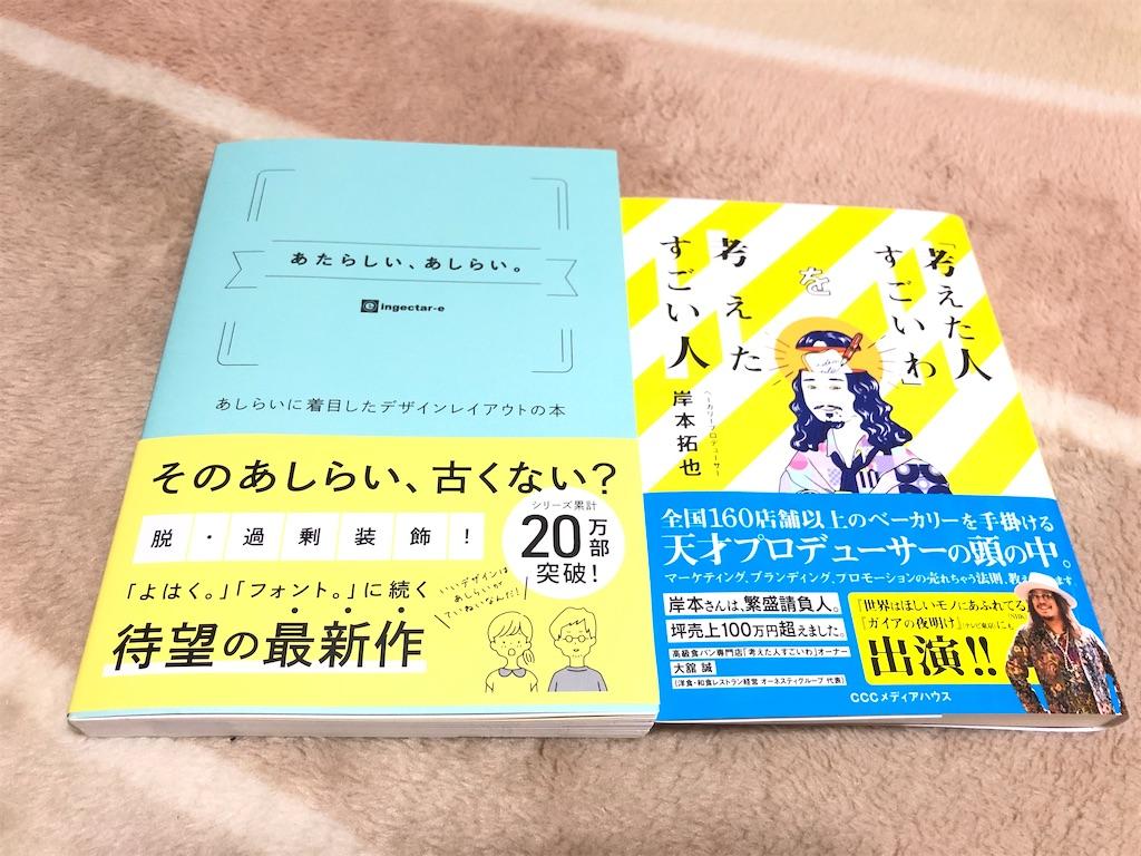 f:id:himejinousagi:20210307172151j:plain